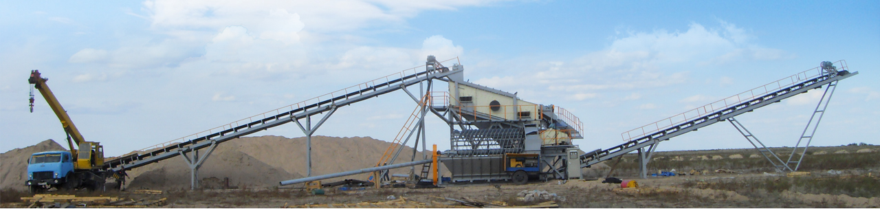 Jaw Crusher, Cone Crusher